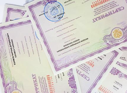 Первоочередность в списках на получение сертификатов